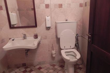 Viaggi italia vacanze per disabili by diversamente - Porta per bagno disabili ...